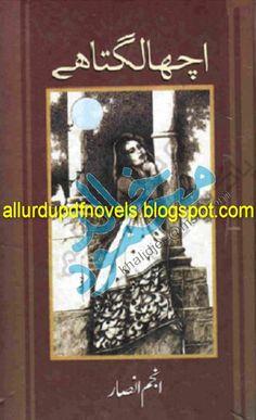 Acha Lagta Hai By Anjum Ansar