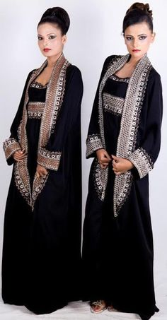 MAAZ - a New Brand Name on the Gulf Abaya Market.