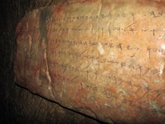 Hezekiah's Tunnel Inscription. King Hezekiah of Judah ruled from 721 to 686 BC. Fearing a siege by the Assyrian king, Sennacherib, he preserved Jerusalem's water supply by cutting a tunnel through 1,750 feet of solid rock from the Gihon Spring to the Pool of Siloam inside the city walls (2 Kings 20; 2 Chron. 32). At the end of the tunnel, an inscription, celebrates this remarkable accomplishment. The tunnel is probably the only biblical site that has not changed its appearance in 2,700…