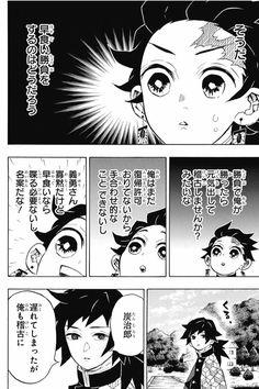 本の虫 (@hiro_akasaka) さんの漫画 | 81作目 | ツイコミ(仮)