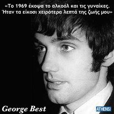 Πέθανε στις 25 Νοεμβρίου 2005
