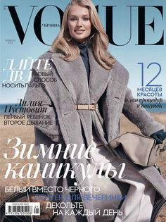 Toni Garrn VOGUE Ukraine #1 2014 Jessica Chastain Lindsey Wixson Ashleigh Good