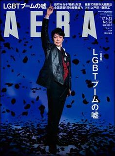 AERA 2017年6月12日号に登場した狂言師の野村萬斎さん。公開中の映画「花戦さ」に主演。7月1日から世田谷パブリックシアターで「子午線の祀り」を新演出で上演。撮影は蜷川実花さん