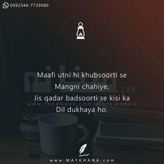 Shyari Quotes, Hindi Quotes On Life, Crazy Quotes, Hurt Quotes, Poetry Quotes, Words Quotes, Life Quotes, Love Hurts Quotes, Feelings Words