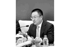 Autoridades chinesas usam imaginação para esconder recursos desviados | #China, #Corrupção, #DesvioDeVerbaPública, #Esconder, #LeoTimm, #Suborno