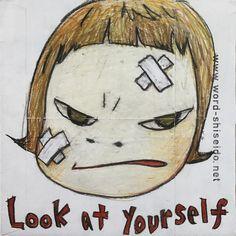"""Yoshitomo Nara - """"Look at Yourself"""", 2003, colored pencil on paper"""
