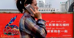 China is force-installing spyware onto Muslim citizens' phones, to monitor them