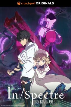 In/Spectre - Watch on Crunchyroll Anime Reccomendations, Video Game Anime, Animes On, Supernatural Beings, Date A Live, Mystery Series, Anime Profile, Anime Shows, Picture Wall