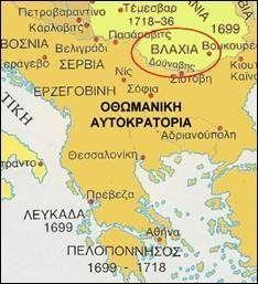 Βλαχια - Βλαχοι Blog Page, Priest, Shaving, Greece, Greece Country, Close Shave