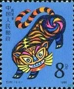 Chinese Year of the Tiger from Taiwan