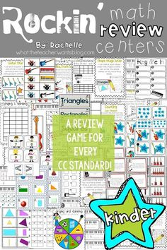 Kindergarten and Grade Math Games! 1st Grade Math Games, Kindergarten Math, Formative And Summative Assessment, Math Tubs, Common Core Writing, Balanced Literacy, Review Games, Teacher Appreciation Week, Gift Card Giveaway