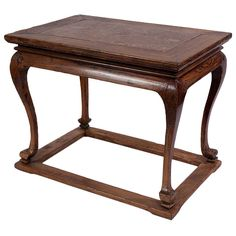 Impressive 16th or 17th Century Chinese Ming Dynasty Table with Puddingstone Top   From a unique collection of antique and modern furniture at http://www.1stdibs.com/furniture/asian-art-furniture/furniture/