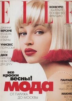 ELLE Russia, April 1996 Model: Tatiana Zavialova