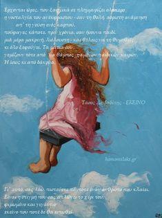 Philosophy, Literature, Poems, Pictures, Quotes, Movie Posters, Life, Literatura, Photos