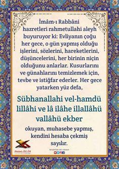 Allah Islam, Islam Quran, Beautiful Nature Wallpaper, Letting Go, Amigurumi, Life, Lets Go, Move Forward, Allah