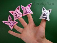 Бумажный пальчиковый театр | КАРАКУЛИ
