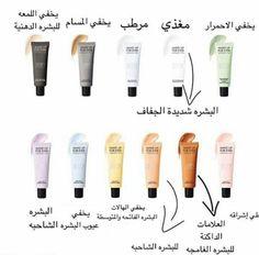 Skin Makeup, Makeup Lipstick, Makeup Cosmetics, Makeup Brushes, Snapchat Makeup, Beauty Care Routine, Learn Makeup, Makeup Lessons, Beauty Makeup Tips