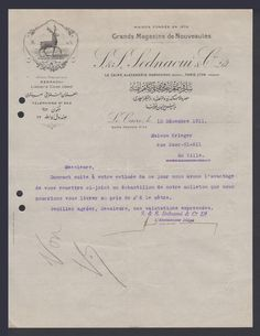 Egypt 1911 Vintage Document Quotation of Wool from Sednaoui Co | eBay