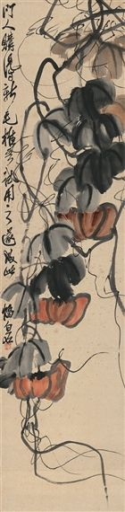 View PUMPKIN By Qi Baishi; ink and colour on paper; 135×33.5 cm; Signed; . Access more artwork lots and estimated & realized auction prices on MutualArt.