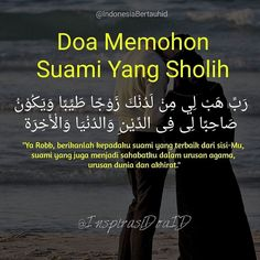 Read 1 from the story KNOWLEDGE by (Desi Kusuma Wardhani) with 394 reads. Islamic Quotes, Quran Quotes Inspirational, Islamic Prayer, Islamic Messages, Muslim Quotes, Islamic Dua, Hijrah Islam, Doa Islam, Reminder Quotes