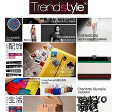 3D Trendstyle (China)  #suitcase  #travel #Delsey
