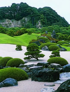 Insight into the enigmatic nature of the Japanese garden is revealed beneath a dark green fabric covered book written by garden designer Sophie Walker and published by Phaidon. 'The Japanese Garden' covers the history, design and concepts behind this u.