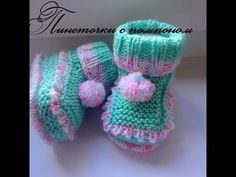 Knit Baby Shoes, Knit Baby Dress, Knit Baby Booties, Crochet Shoes, Baby Boots, Baby Knitting Patterns, Baby Patterns, Crochet Baby, Knit Crochet