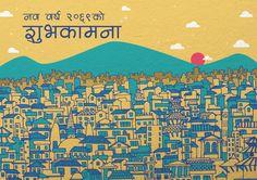 Naya Barsa ko Shubhakamana on Behance