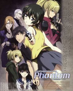 Phantom: Requiem for the Phantom Uncensored Bluray [BD] | #uncensoredAnime