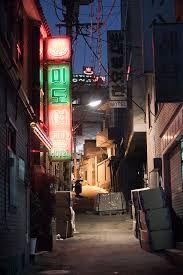 cyberpunk korea에 대한 이미지 검색결과