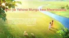 """Matamshi ya Mungu   """"Mungu Mwenyewe, Yule wa Kipekee IV Utakatifu wa Mun..."""
