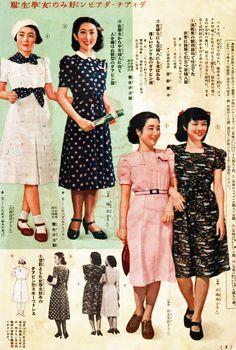 ディアナ・ダアビン好みの女学生服1939jun 1940s Fashion Women, Vintage Fashion, Vintage Outfits, Magazine Japan, Japan Outfit, Mori Girl Fashion, Mode Editorials, Vintage Mode, Japan Fashion