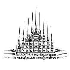 Sak Yant designs & meanings | Thai Tattoo Bangkok Ink Tattoo Studio Tatuagem Sak Yant, Sak Yant Tattoo, Maori Tattoos, Filipino Tribal Tattoos, Hawaiian Tribal Tattoos, Black Ink Tattoos, Black And Grey Tattoos, Thai Tattoo Meaning, Ink Tattoo Studio