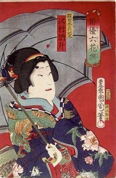 Kunichika, Six Selected Actors - Dragon and Peony Kimono-Kunichika, Six Selected Actors, Dragon and Peony Kimono, Haiyu Rokkasen, Toyohara K...
