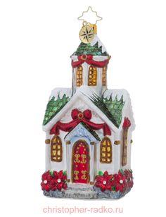 Ёлочная игрушка Церковь арт.1018545