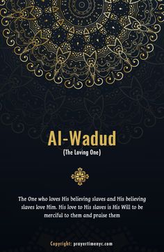 Beautiful Names of Allah Al-Wadud (الودود) - The Loving One. #asmaulhusna #namesofallah #islam #islamicquotes