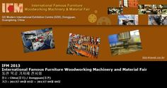 IFM 2013 International Famous Furniture Woodworking Machinery and Material Fair 동관 목공 기자재 전시회