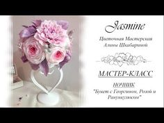 Алина Шкабарина - YouTube Youtube, Youtubers, Youtube Movies