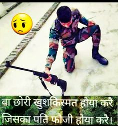 Our social Life Indian Army Special Forces, Navy Quotes, Indian Flag Images, Indian Army Quotes, Indian Army Wallpapers, Soldier Love, Hindi Quotes On Life, Life Quotes, Indian Navy