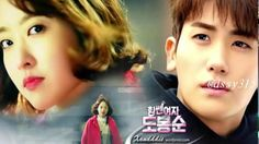 Park Hyung Sik – Because Of You  [Strong Woman Do Bong Soon OST]  (Rom, ...