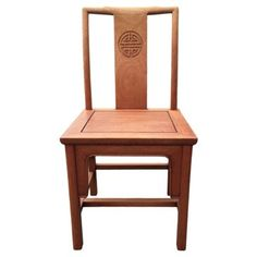 Check out this item at One Kings Lane! Chinese Scholar Side Chair