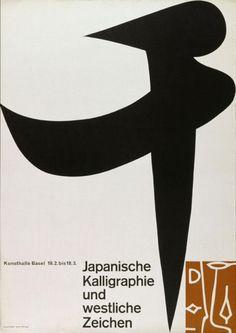 Emil Ruder, Japanische Kalligraphie, 1956