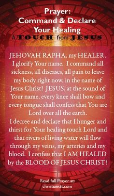 Prayer: Command and Declare Your Healing #God