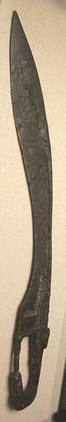4th century BC Iberian falcata (M.A.N., Madrid). @Jess Pearl Pearl Pearl Pearl Pearl Liu zheng.wikipedia