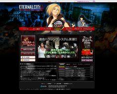 Eternal city2 Game Start, Online Games, Japan, Movie Posters, Film Poster, Japanese, Billboard, Film Posters