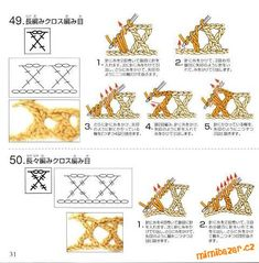 View album on Yandex. Crochet Symbols, Crochet Stitches, Knit Crochet, Embroidery Patterns, Crochet Patterns, Crochet Classes, Crochet Diagram, Crochet Chart, 49er