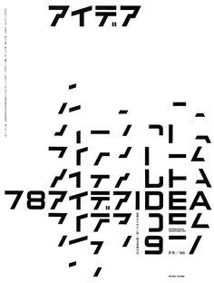 IDEA No.078 1966/9   Cover Design: Helmut Schmid