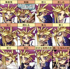 Tags: Fanart, Yu-Gi-Oh!, Yami Yugi, Pharaoh Atem, Pixiv, Studio Gallop, Yiyiyi, Yu-Gi-Oh! Duel Monsters