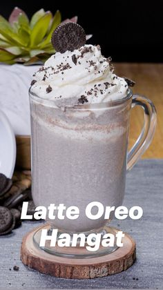 Easy Cooking, Cooking Time, Cooking Recipes, Summer Desserts, Christmas Desserts, Diy Food, Food Crafts, Food Combining, Coffee Recipes