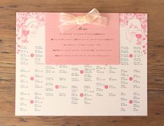 YOUR BIG DAY - Wedding Paper Item